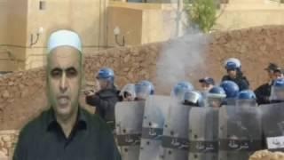 getlinkyoutube.com-Appel de détresse نداء د.فخار لحماية شعب مزاب من الإضطهاد 2013