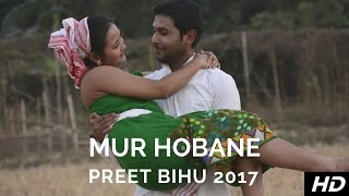 Mur Hobane | New Bihu 2017