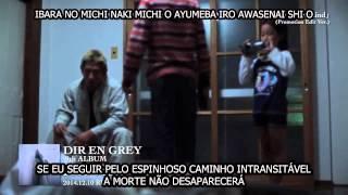 DIR EN GREY - Revelation of mankind legendado em PT/BR