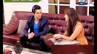 getlinkyoutube.com-Yeh Hai Mohabbatein: Meet LOVER-to-be of Ruhi