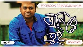 getlinkyoutube.com-FA Sumon - Jaan Re Tui (Remix) DJ Ripon N VDJ Shuvo 1080p HD