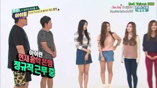 getlinkyoutube.com-[Vietsub] 150923 Joy nói về chồng Sungjae và sự trêu trọc của 2 a MC vui tính trong Weekly Idol