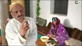 getlinkyoutube.com-لكوبل 2 : الحلقة 7 برامج رمضان –