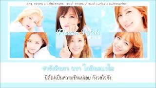 getlinkyoutube.com-[karaoke/thaisub] Apink - Flower Petals (꽃잎점)