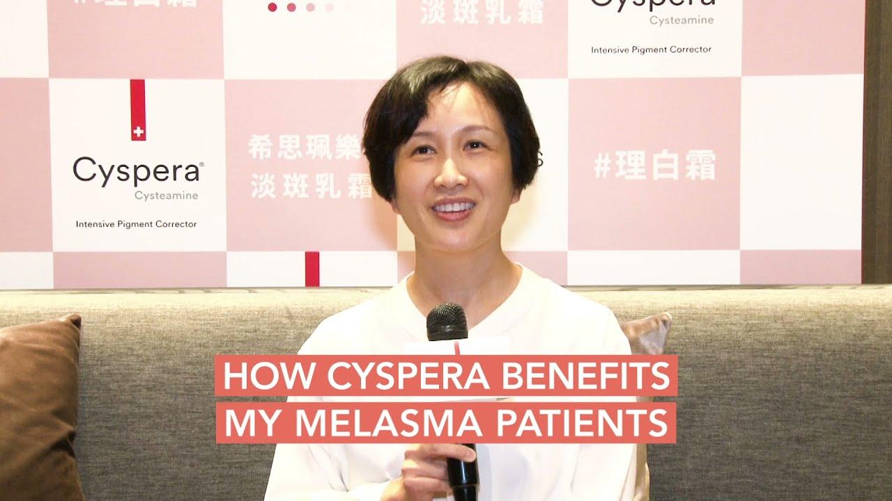 How Cyspera® Benefits My Melasma Patients