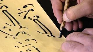 04-فن تقهير الورق للخطاط يعقوب ابراهيم-الجزء الرابع