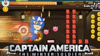 getlinkyoutube.com-Captain america 2 Cookie Run ตัวกัปตันอเมริกา