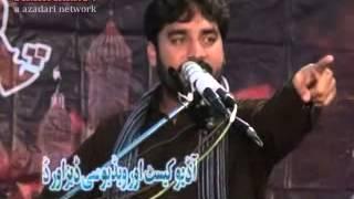 getlinkyoutube.com-Zakir Waseem Abbas Baloch (17th February 2013) (Darbaar-e-Sham) Karbala Gamay Shah Lahore