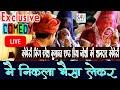 2014 Latest Marwadi Comedy  || Ramesh Kumavat ,Priya Joshi & Renu Rangili