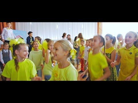 Праздник «День солнца» в гимназии №38