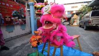 getlinkyoutube.com-เชิดสิงโตเด็กต้อนรับตรุษจีน