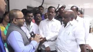 Jogu Ramanna Telangana Forest Minister Visted By EPTRI at Gachibowli || BBH ||