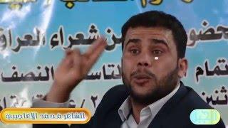getlinkyoutube.com-الشاعر محمد الاعاجيبي  .. مهرجان المرحوم ( سيف ماجد ) المعهد