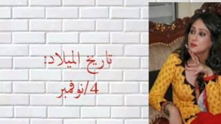getlinkyoutube.com-معلومات عن لاكشمي بطلة مسلسل البنات زينة البيت