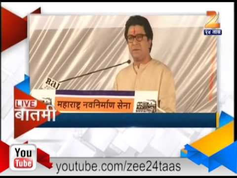 3rd April 2014 Raj Thackray LIVE From Goregaon  5mins