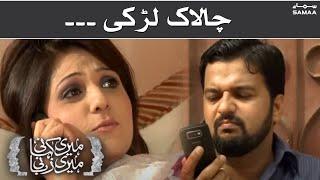 getlinkyoutube.com-Husn aur Hawas - Meri Kahani Meri Zabani