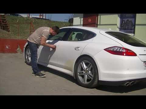 Как открыть Porsche Panamera без ключа