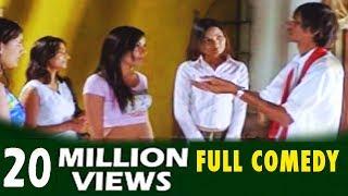 Vijay Raaz Comedy Scene   Estate Agent   Hai Golmaal In White House   Hindi Movie Comedy Scenes  