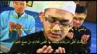 getlinkyoutube.com-Zikir dan Doa Selepas Solat oleh Hazamin Full Version - (Ehsan Astro Oasis)