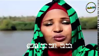 getlinkyoutube.com-اغنية سودانية  (  شمالنا حلوووو حلا  ) 2016 Sudanese