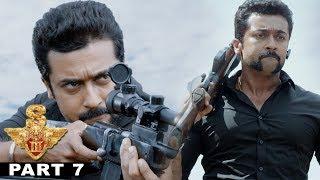 S3 (Yamudu 3) Full Telugu Movie Part 7    Suriya , Anushka Shetty, Shruti Haasan