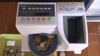 getlinkyoutube.com-電動貯金箱 コインソーター自動 硬貨 選別 払出