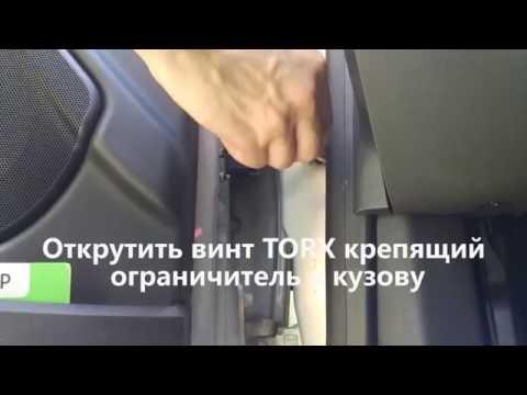 Ремонт ограничителя двери Opel Vectra C