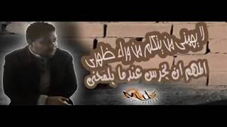 بحر الانسانيه التونسى الغمراوى