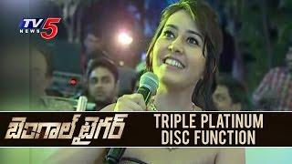 getlinkyoutube.com-Rashi Khanna Sings Aasia Khandamlo Song | Bengal Tiger Triple Platinum Disc Function | TV5 News