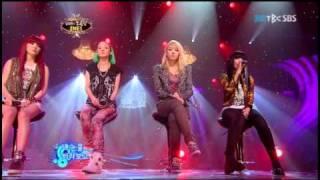 getlinkyoutube.com-니코동시빠빠빠뻐 2NE1 아파 LIVE