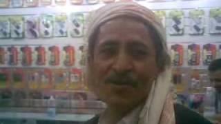 getlinkyoutube.com-رد اليماني على الشاعر نهى نبيل على قصيدة السكسوكـه