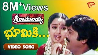 getlinkyoutube.com-Sri Ramulayya Songs - Bhumiki - Mohan Babu - Soundarya