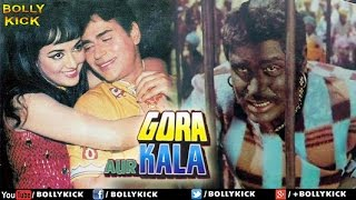 getlinkyoutube.com-Gora Aur Kala | Full Hindi Movies | Rajendra Kumar | Rekha