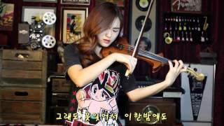 getlinkyoutube.com-추억의 소야곡 - Electric violinist Jo A Ram (조아람)
