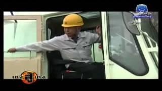 getlinkyoutube.com-เก่งสู้เก่ง รถตัก vs รถตัก