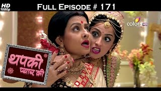 Thapki Pyar Ki - 9th December 2015 - थपकी प्यार की - Full Episode (HD)