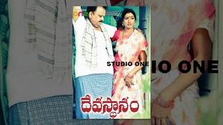 getlinkyoutube.com-Devasthanam Telugu Full Movie HD - K.Vishwanath   S.P.Balasubrahmanyam