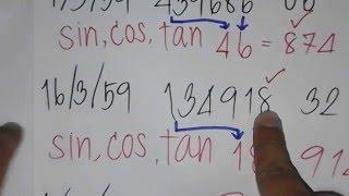 สูตรคำนวณหวย (สามตัวบน)แม่น1000% เข้า20งวดแล้ว งวดนี้ 1/4/ 2559