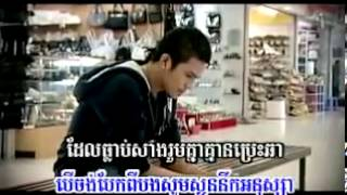getlinkyoutube.com-ប្រយោគពិឃាត-by Kamarak Serey mun