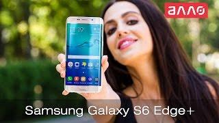 getlinkyoutube.com-Видео-обзор смартфона Samsung Galaxy S6 Edge Plus