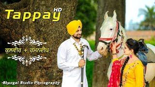 Traditional Pre wedding 2018 - Tappay- Kulvir & Ramanjit -Bhangal Studio
