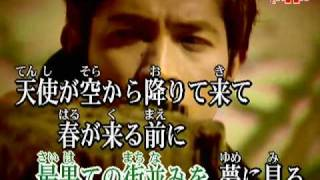 getlinkyoutube.com-みんなのカラオケ   白い恋人達 / 桑田佳祐   Yahoo!ミュージック.mp4
