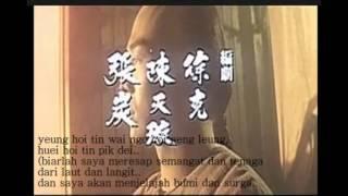 Lagu Kungfu Master Lirik Indonesia