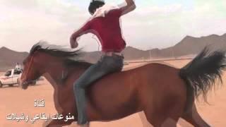 getlinkyoutube.com-لحون يام والبطل راكان خفاري نجران لاتفوتكم شيلة بالاايقاع