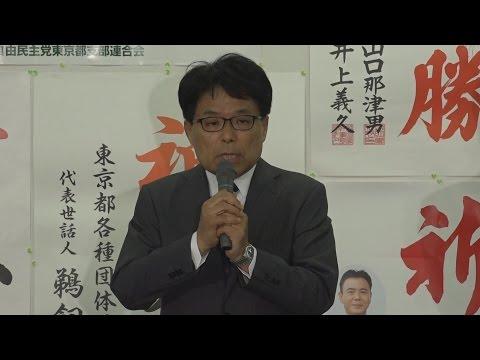 増田氏「私の力不足」 都...