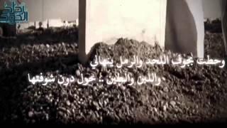 getlinkyoutube.com-مرثيه في الأم .. للشاعر خالد شديد ابولحم /أداءالمنشد هزاع المهلكي