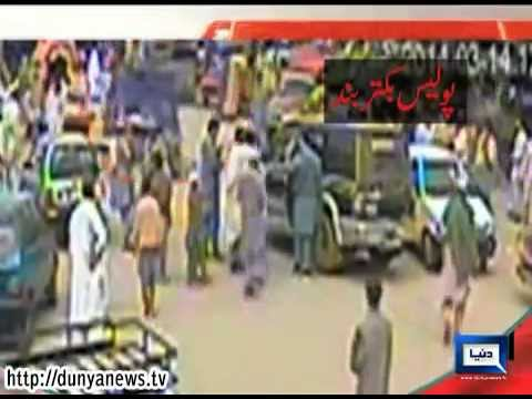 Dunya News-CCTV video of Peshawar suicide blast