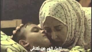 "getlinkyoutube.com-انشوده عن الام بعنوان ""من لي سوى امي؟؟"""