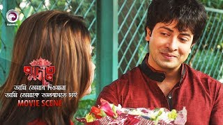Ami Tomar Deewana | Rajotto | Bangla Movie Scene | Shakib Khan | Bobby