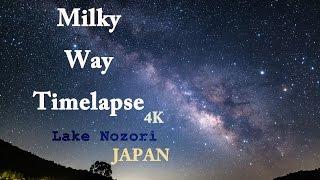 getlinkyoutube.com-星空タイムラプス 野反湖 Milky Way Timelapse 4K Japan 星景 天の川
